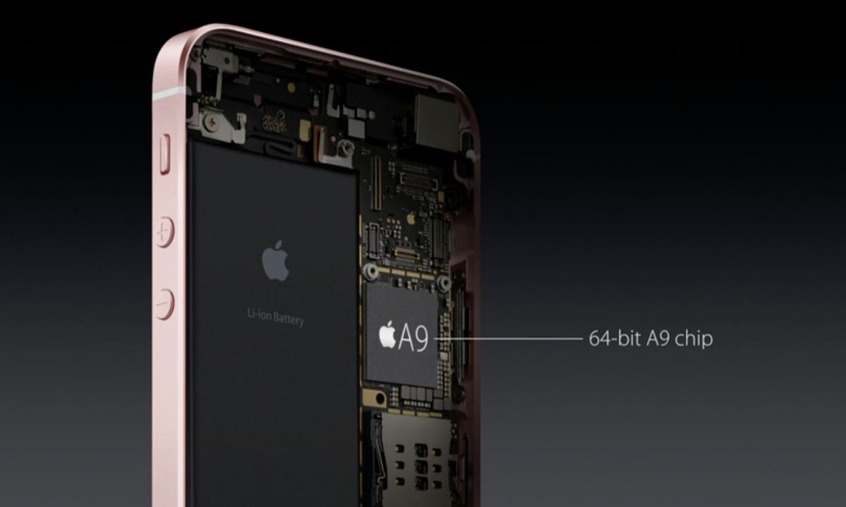 iPhone-vne-4-1458586438-2511-1458586447_1200x0