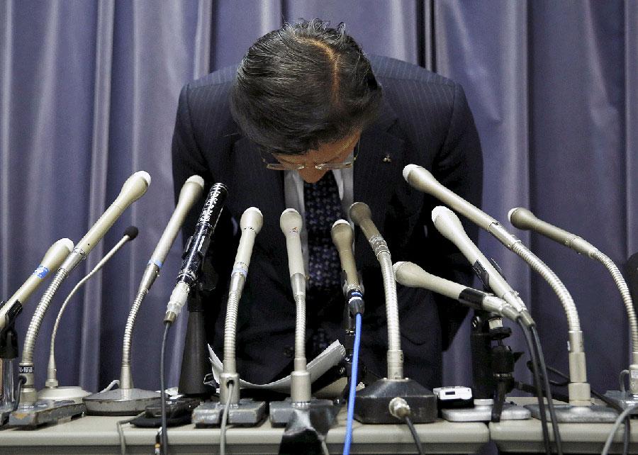 Tetsuro-Aikawa