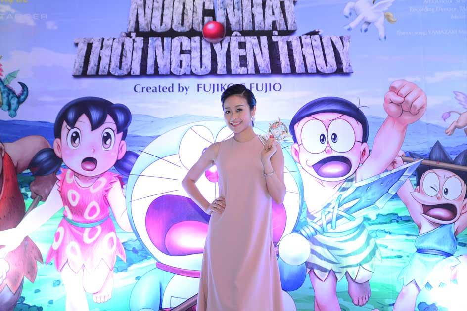 Mc Phí Nguyễn Thùy Linh