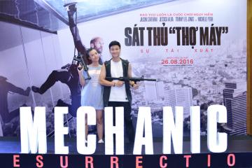 Hoang Oanh, Huỳnh Anh