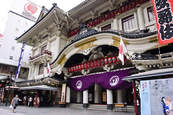 Font facade of Kabukiza.